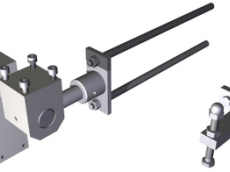 FAQ#002 - What is the 0TEL310ANS0 adjustable support  for TEL-310S and what is it for?